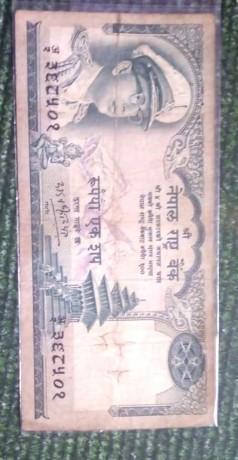 king-mahendra-100-rs-note-big-0