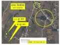 10-dhur-land-for-sale-small-1