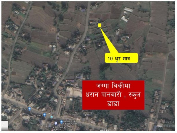10-dhur-land-for-sale-big-2