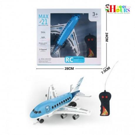 plane-remote-control-plane-remote-control-toys-big-0