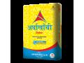 arghakhanchi-ppc-cement-small-0