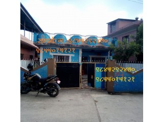 Hetauda children park najik ghar jagga bikrima