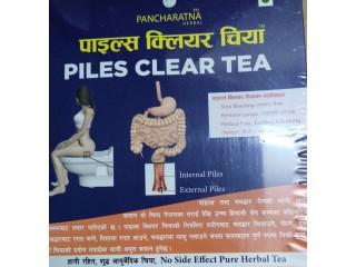 Piles clear tea