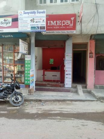 money-transferremit-company-for-sale-big-0