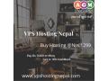 vps-hosting-in-nepal-vps-hosting-nepal-small-0