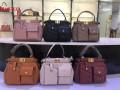 bsh-brand-ladies-bags-small-0