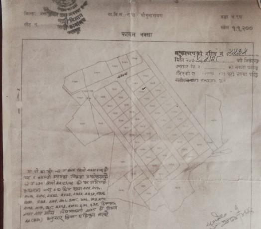 4-aana-land-for-sale-at-mulpaniduwakot-big-0