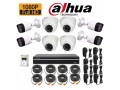hd-camera-combo-package8pc-small-0