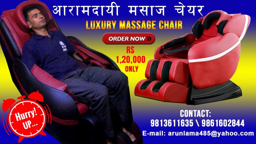 full-body-massage-chair-for-sale-big-0
