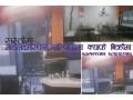 cafe-sell-at-mahalaxmisthan-lalitpur-small-2