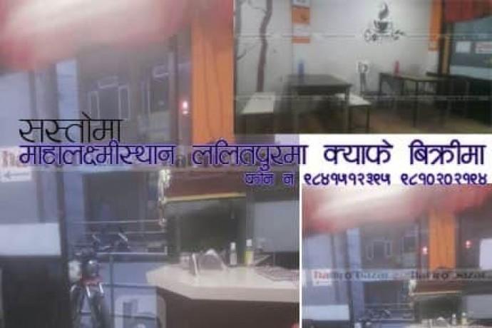 cafe-sell-at-mahalaxmisthan-lalitpur-big-2