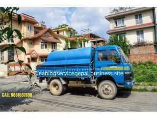 Safety tank cleaning Kathmandu Bhaktapur Lalitpur