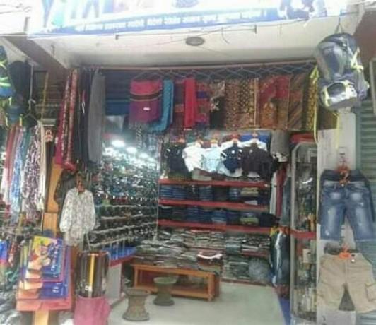 fancy-shoes-shop-for-sale-big-0