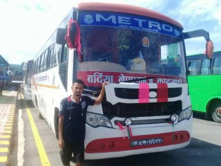 Metro Deluxe Bus Bikrima