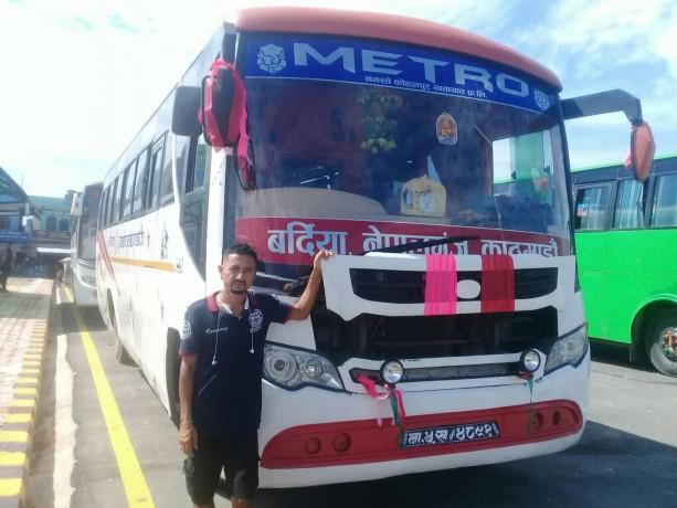 metro-deluxe-bus-bikrima-big-0