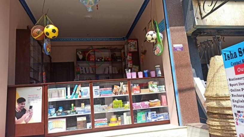 stationery-shop-for-sale-big-0