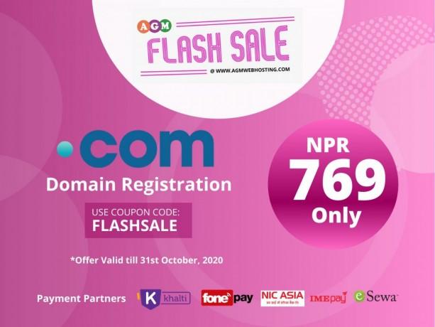 cheapest-domain-registration-service-agm-web-hosting-big-0