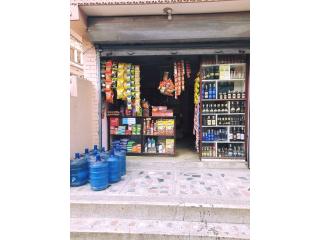 किराना तथा मदिरा पसल बिक्रीमा
