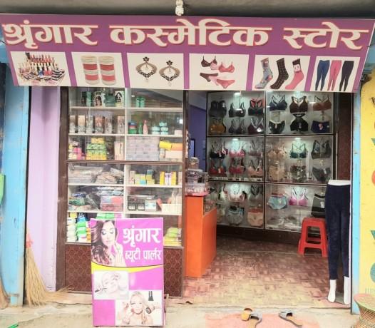 beauty-parlor-cosmetics-shop-for-sale-big-1