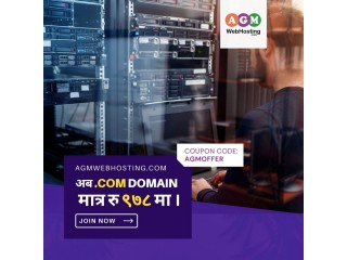 AGM GRAND SALE: Buy .COM Domain at Just NPR.978 only at AGM Web Hosting.