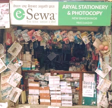 stationery-shop-for-sale-big-0