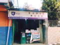stationary-shop-for-sale-small-2