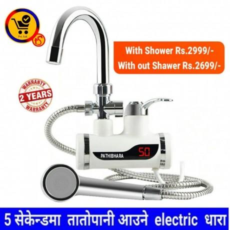 electric-dhara-big-0