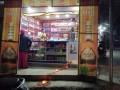 liquor-shop-for-sale-small-0