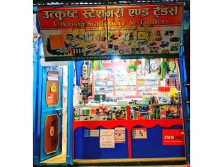 Stationery Shop for Sale