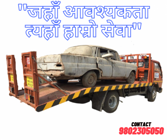 towing-service-in-nepal-big-0