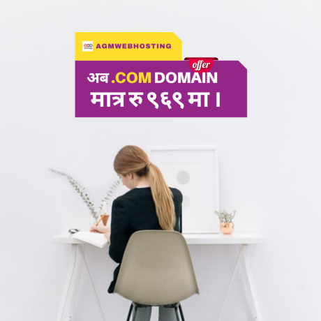 purchase-exciting-com-domain-at-just-npr969-only-at-agm-web-hosting-big-0