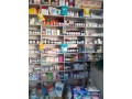 pharmacy-for-sale-small-3