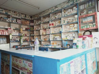 Pharmacy for Sale at Pulchowk