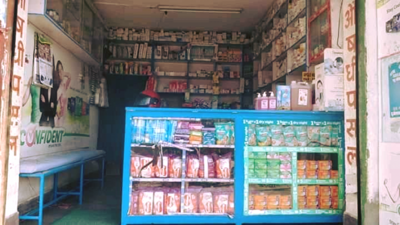 pharmacy-for-sale-at-pulchowk-big-2