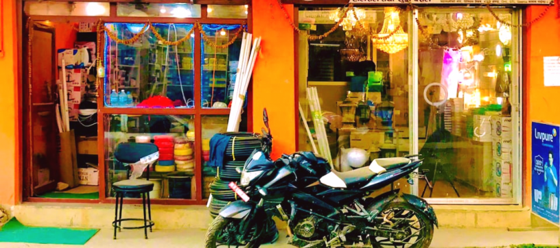 electrical-shop-for-sale-at-kapan-big-2