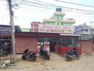 Momo Center for Sale at Balkot