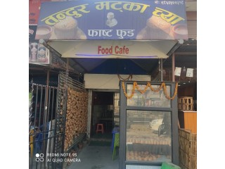 Restaurant for Sale at Gathaghar