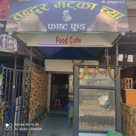 restaurant-for-sale-at-gathaghar-big-0