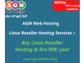 cheapest-linux-reseller-hosting-at-just-999month-nepal-agm-web-hosting-small-0