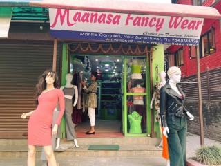 नयाँ बानेश्वरको Mall मा चलिरहेको Ladies Fancy Shop सुलभ मुल्यमा बिक्रीमा