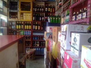 बौद्ध कुमारीगलमा चलिरहेको मदिरा पसल बिक्रीमा