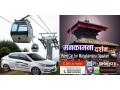 manakamana-darshan-by-sedan-car-small-0