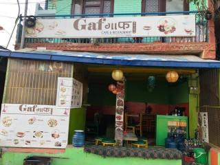 महादेवस्थानमा चलिरहेको Restaurant बिक्रीमा