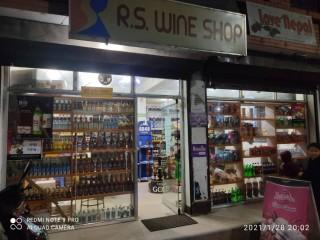 कुमारीपाटीमा चलिरहेको Liquor Shop बिक्रीमा