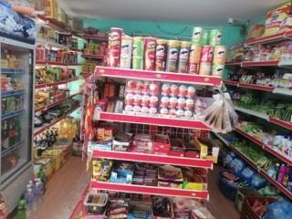 ललितपुर सातदोबाटोमा चलिरहेको Mini Mart बिक्रीमा
