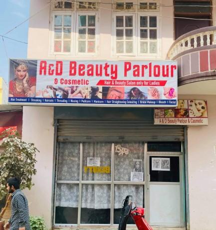 ll-il-l-beauty-parlor-l-l-b-big-1