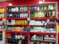 a-l-wholesale-cosmetic-shop-l-l-b-small-3