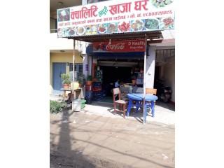 ललितपुर सातदोबाटोमा चलिरहेको खाजा घर बिक्रीमा
