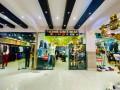 b-mall-l-gents-fancy-shop-l-l-b-small-2