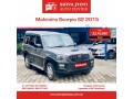 reconditioned-cars-on-sale-small-2